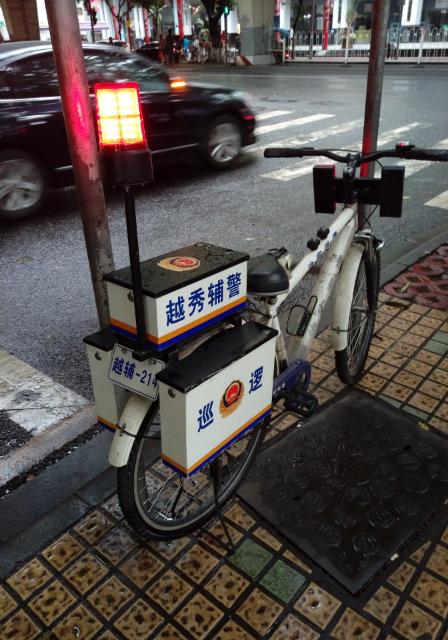 Police bike of China