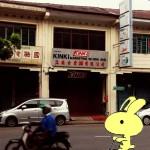 Bikelah Bunny In Penang 2