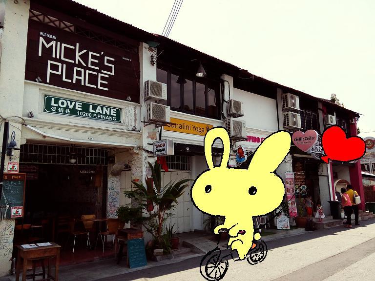 Bikelah Bunny In Penang 7