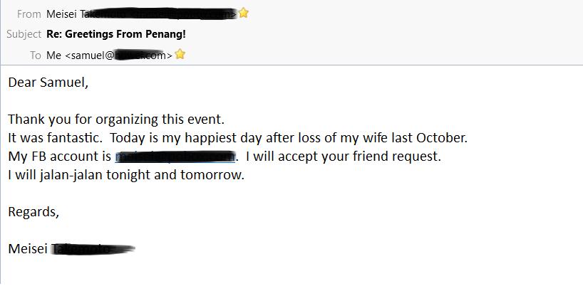 Meisei Email