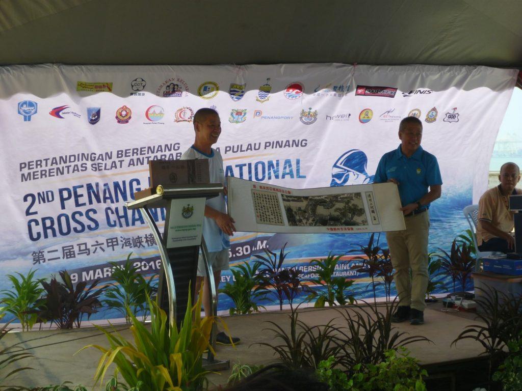 penang-channel-swim-bikelah-event-59