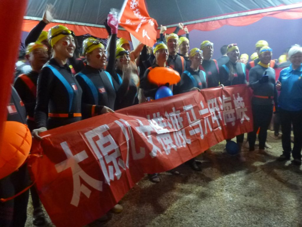 penang-channel-swim-chinese-swimmers-bikelah-event-05
