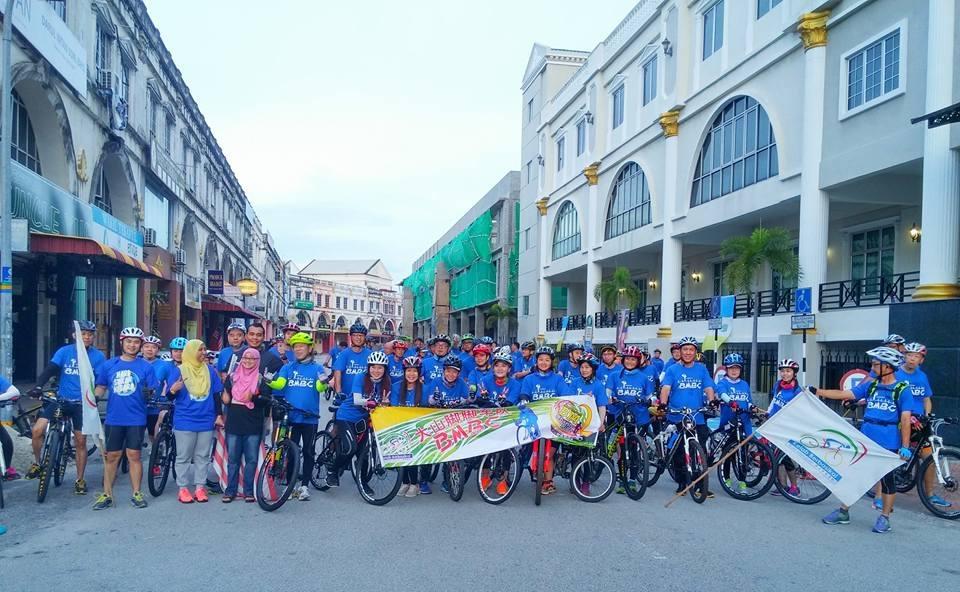 BM Bicycle Club Bikelah