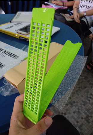 Braille Slate Bikelah