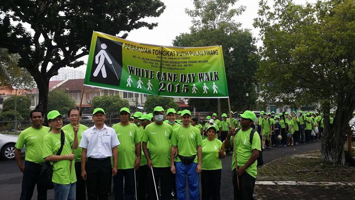 White Cane Walk Bikelah