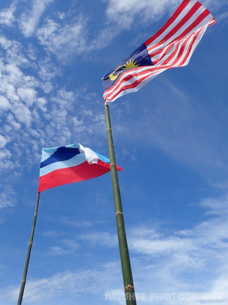 Sabah Malaysia Flag